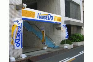 株式会社アーバンレック 株式会社アーバンレック 香川県 高松市 店舗外観