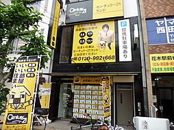 株式会社ランド 株式会社ランド 大阪府 堺市北区 店舗外観