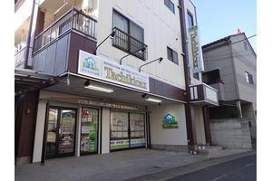 株式会社タチキカックス 株式会社タチキカックス 茨城県 古河市 店舗外観