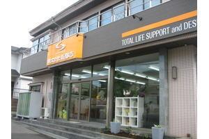 株式会社新都市 本店 千葉県 市原市 店舗外観