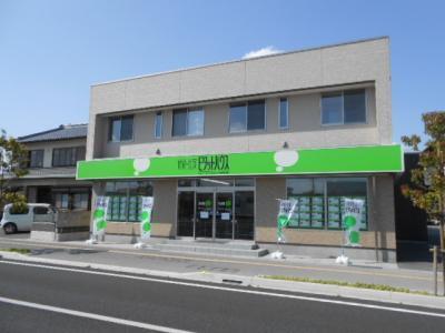 スターツピタットハウス株式会社 高崎店 群馬県 高崎市 店舗外観