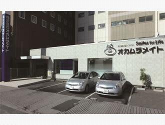 株式会社オカムラメイト 緑が丘支店 千葉県 八千代市 店舗外観