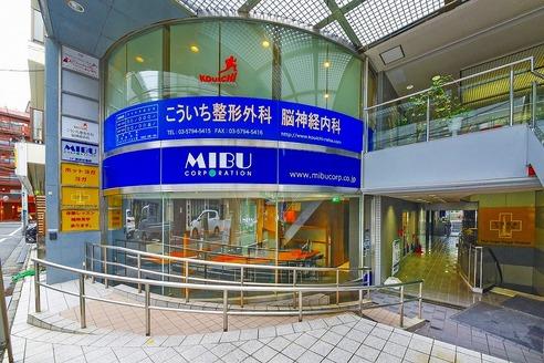 株式会社 ミブコーポレーション 株式会社 ミブコーポレーション 東京都 渋谷区 店舗外観