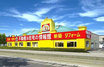 南日本ハウス株式会社 谷山店 鹿児島県 鹿児島市 外観