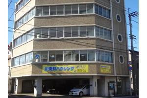 有限会社東邦ハウジング 本店 高知県 高知市 店舗外観