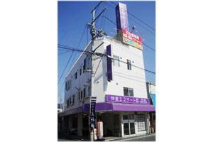 伸愛エステート株式会社 本店 大阪府 東大阪市 店舗外観