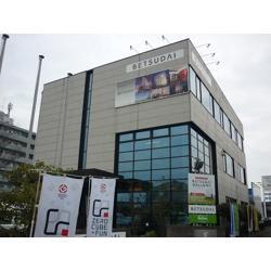 株式会社ベツダイ 向原オフィス 大分県 大分市 オフィス外観