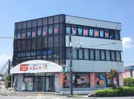 西和不動産株式会社 西和不動産株式会社 滋賀県 栗東市 店舗外観