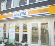 株式会社アルティ 株式会社アルティ 滋賀県 近江八幡市 店舗外観