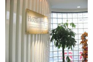 株式会社ハウスプロジェクト 本店 京都府 京都市伏見区 店内の様子