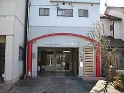 スギヤマ建工 スギヤマ建工 静岡県 静岡市駿河区 店舗外観
