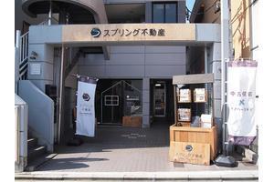 株式会社スプリングヒル 主たる事務所 愛知県 名古屋市中区 店舗外観