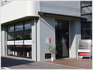 株式会社サンフラワー不動産 本店 香川県 高松市 店舗外観