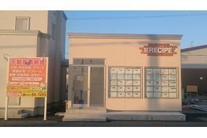 株式会社RECIPE 青森県 青森市 店舗外観
