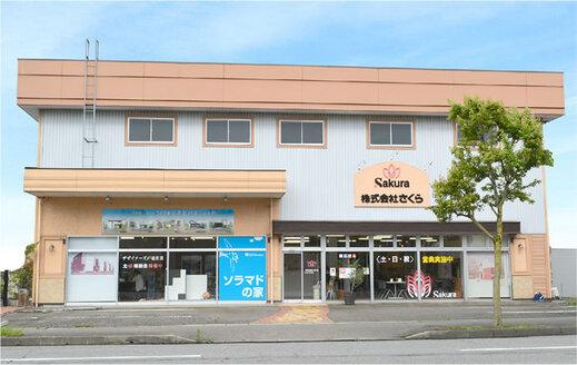 株式会社さくら 富山ギャラリー 富山県 富山市 店舗外観