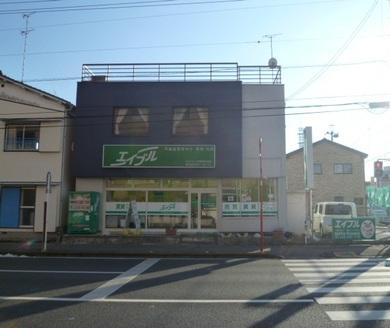 株式会社 サトーホーム 株式会社 サトーホーム 栃木県 小山市 店舗外観