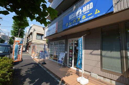 株式会社 Qurepass 本店 東京都 北区 店舗外観