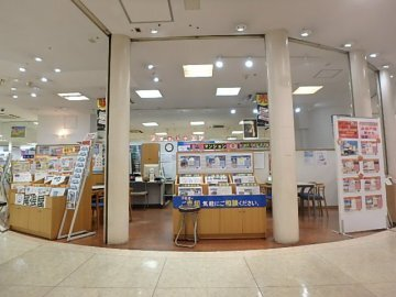 株式会社尾張屋 株式会社尾張屋 埼玉県 さいたま市浦和区 店内の様子