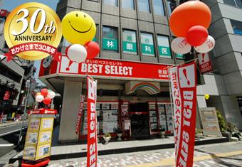 株式会社ベストセレクト 埼玉県 越谷市 店舗写真