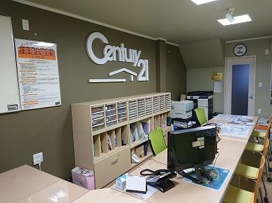 有限会社ハウスフィット 有限会社ハウスフィット 千葉県 千葉市緑区 店内の様子