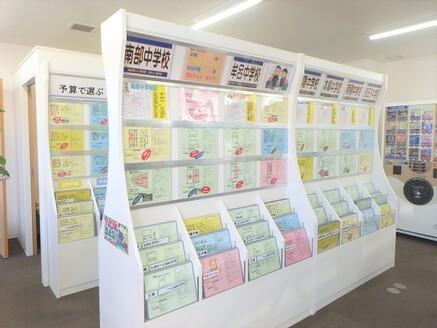 株式会社オノコムリビングワークス 株式会社オノコムリビングワークス 愛知県 豊橋市 店内物件パネル