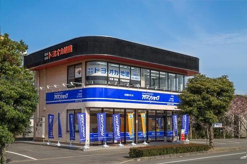 株式会社トヨオカ地建 本店 熊本県 八代市 店舗外観