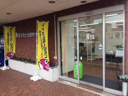 ハーバーエステート株式会社 本店 新潟県 新潟市中央区 店舗外観