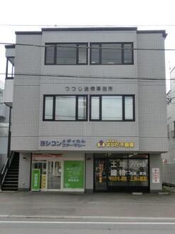 株式会社よしだ不動産 株式会社よしだ不動産 北海道 函館市 店舗写真2
