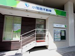 小田急不動産株式会社 海老名店 神奈川県 海老名市 海老名店