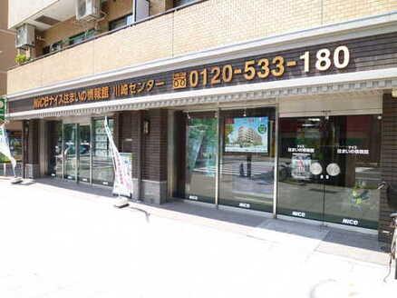 ナイス株式会社 ナイス住まいの情報館住まいるCafe川崎 神奈川県 川崎市幸区 外観